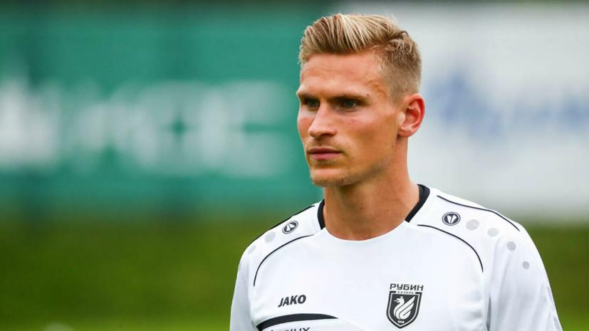 «Рубин» объявил о переходе Старфельта в «Селтик»
