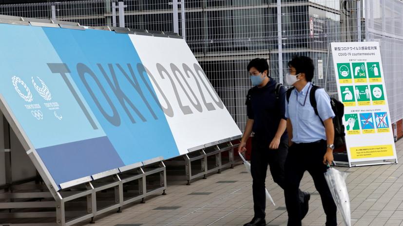 Сборная Гвинеи снялась с Олимпиады в Токио из-за коронавируса