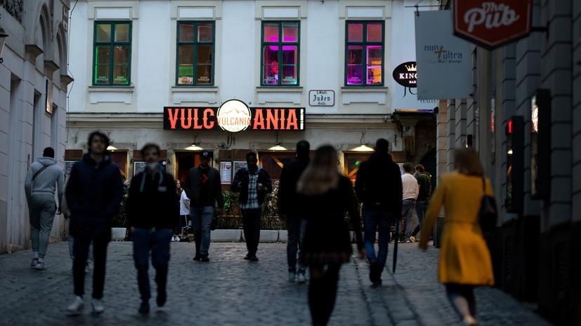 В Австрии вводят ряд ограничений из-за COVID-19 для ночных клубов