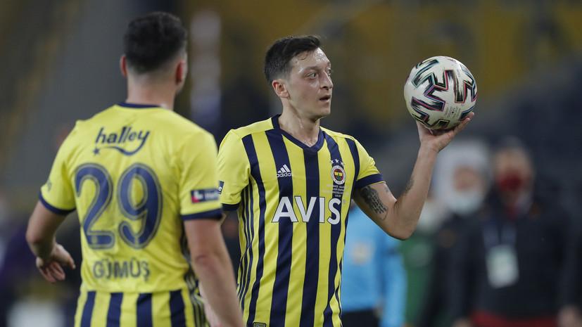 Озил высказался в поддержку Саки после промаха с пенальти в финале Евро-2020: немногие пошли бы на такое
