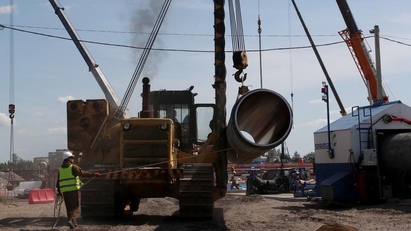 В Раде призвали США продолжить политику санкций против «Северного потока — 2»