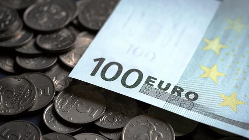 Курс евро опустился ниже 87 рублей