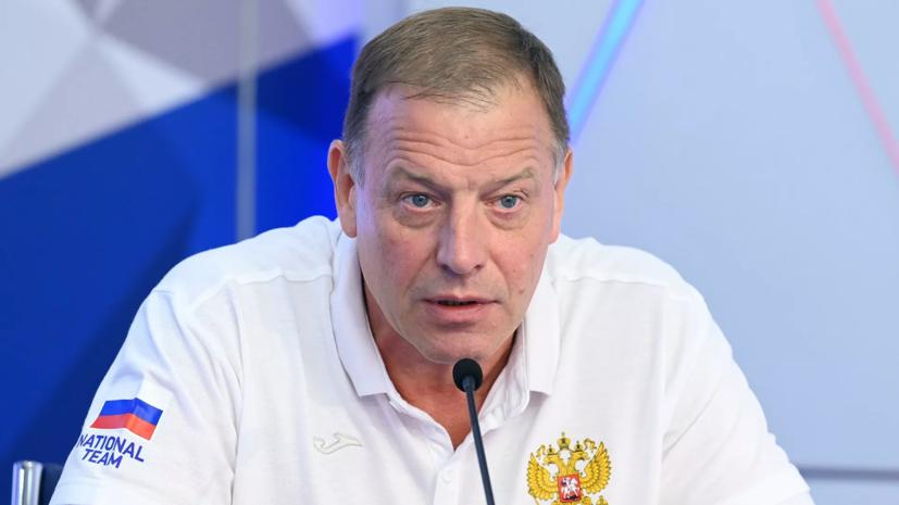 Главный тренер женской сборной России по гандболу поделился мнением о команде Бразилии