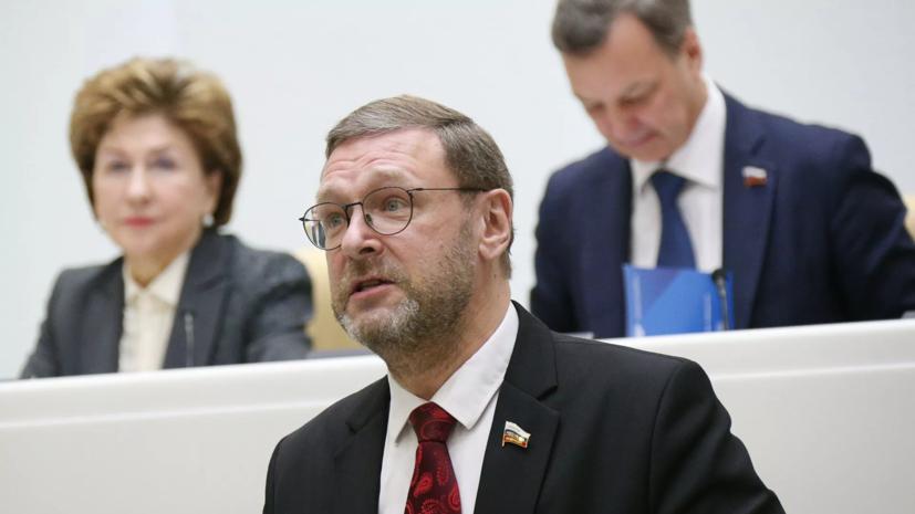 В Совфеде назвали неизбежным шагом обращение России в ЕСПЧ с жалобой против Украины