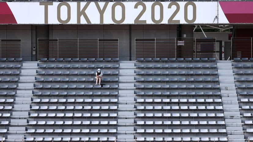 Стало известно, что режиссёра церемонии открытия ОИ-2020 уволили за видео 23-летней давности