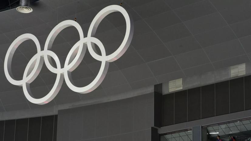 Церемонию открытия Олимпиады в Токио посетят 950 человек