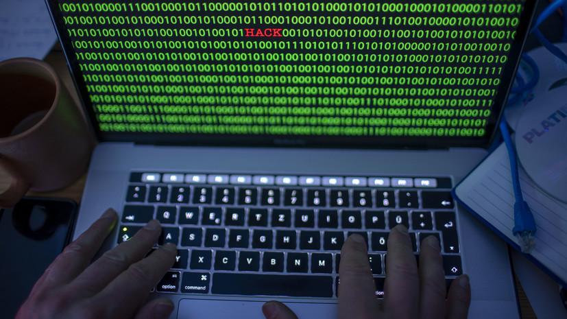 Аналитики рассказали об уязвимости веб-приложений банков и ретейла для хакеров
