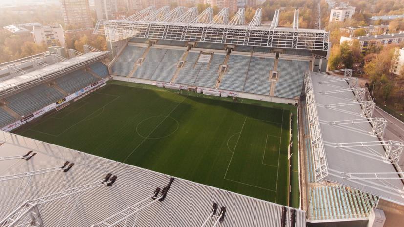 Матч «Химки» — «Зенит» смогут посетить не более 1 тысячи зрителей с QR-кодами