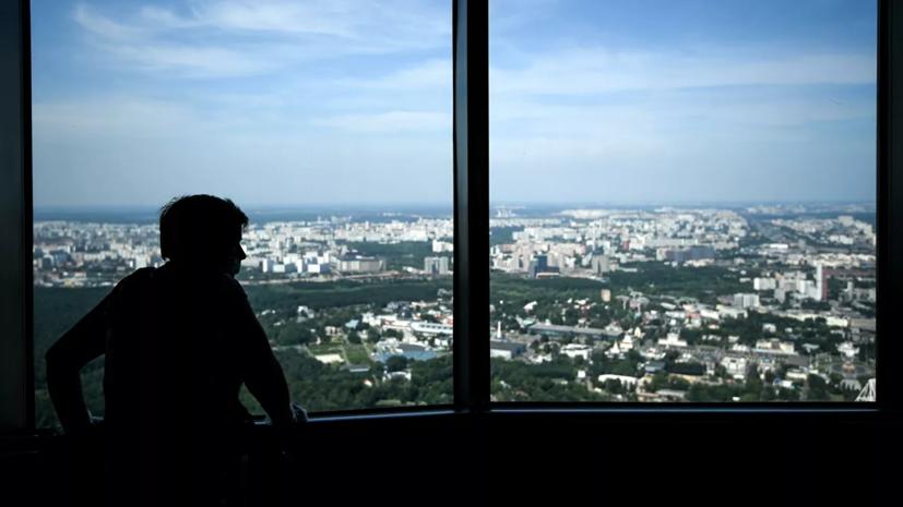 Синоптик предупредил о температурных «выбоинах» в Москве