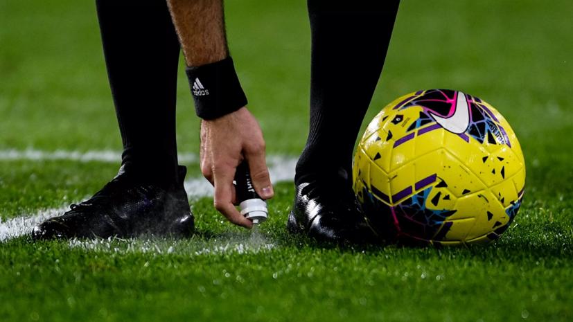В ЭСК РФС объяснили, в каких случаях касание руки игрока с мячом является нарушением правил