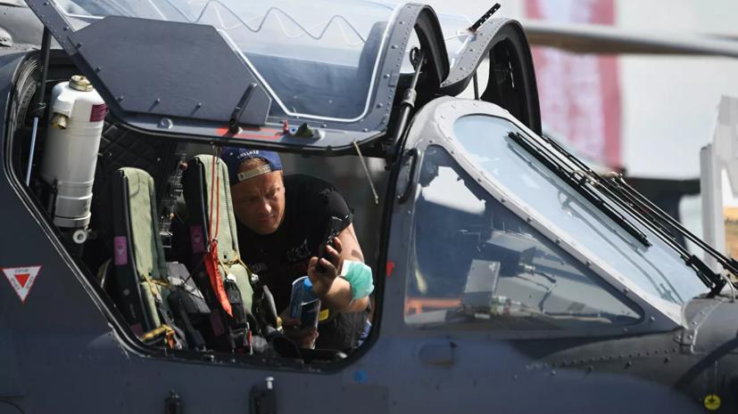 В «Вертолётах России» сообщили о ходеиспытаний модернизированного Ка-52М