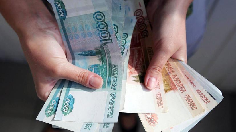 Экономист прокомментировал ситуацию с реальными зарплатами россиян