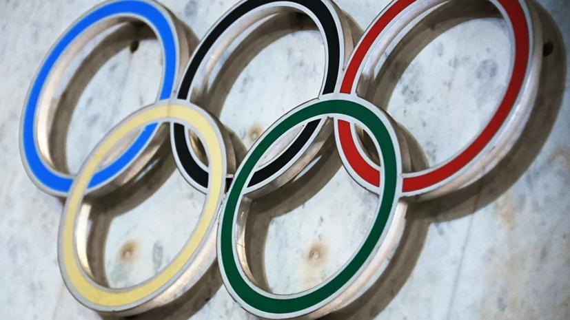 В состав сборной России на Паралимпиаду в Токио вошёл 241 спортсмен