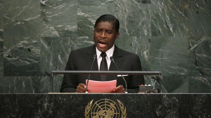 Британия ввела санкции против вице-президента Экваториальной Гвинеи