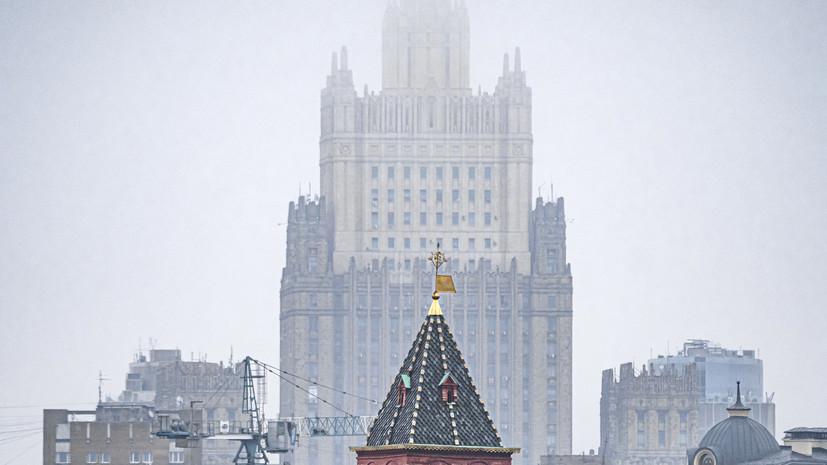 МИД России прокомментировал ситуацию на границе Армении и Азербайджана