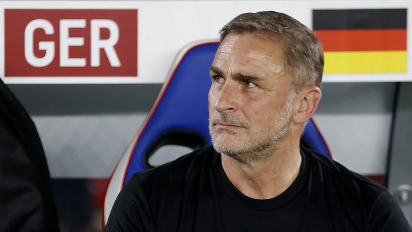 Кунц прокомментировал возможное назначение главным тренером сборной России
