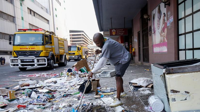 Число погибших в ходе беспорядков в ЮАР увеличилось до 337