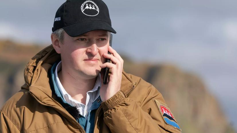 Систему экомониторинга запустили на Камчатке