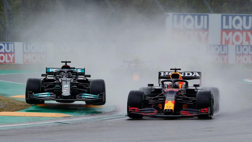 «Формула-1» объявила о проведении спринт-квалификации в рамках Гран-при Италии