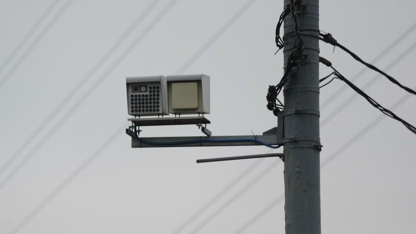 В России камеры смогут фиксировать езду с выключенными фарами