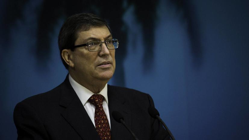 МИД Кубы раскритиковал санкции США