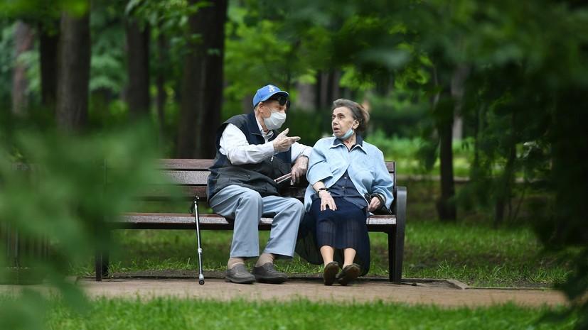 РИА Новости: в России проработают вопрос индексации пенсий работающим пенсионерам