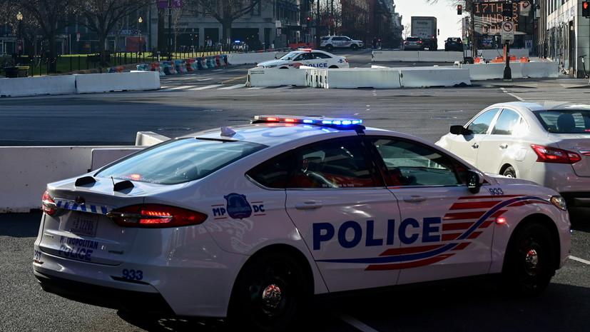 В Вашингтоне в результате стрельбы пострадали два человека