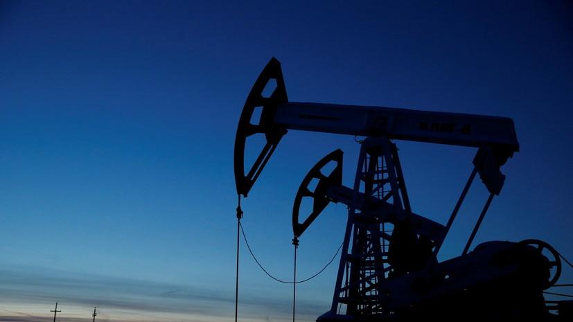 Мировые цены на нефть снижаются в ходе торгов 23 июля