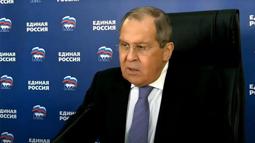 «Хотят расшатать внутриполитическую стабильность»: Лавров отметил попытки Запада повлиять на ситуацию в России