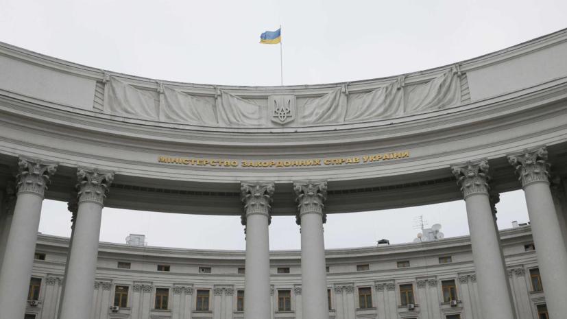 Украина выразила протест из-за решения ЦИК России по голосованию на выборах в Госдуму