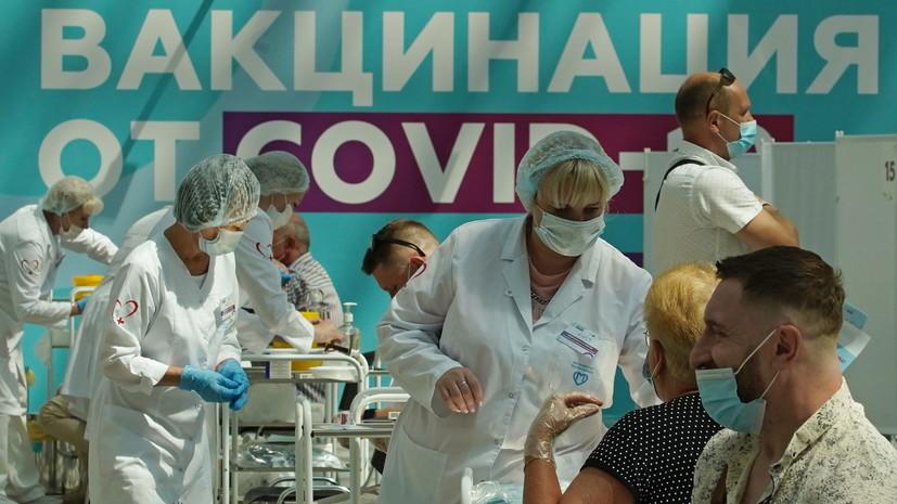 Позволяет остановить развитие эпидемии: Мурашко отметил важность вакцинации от COVID-19