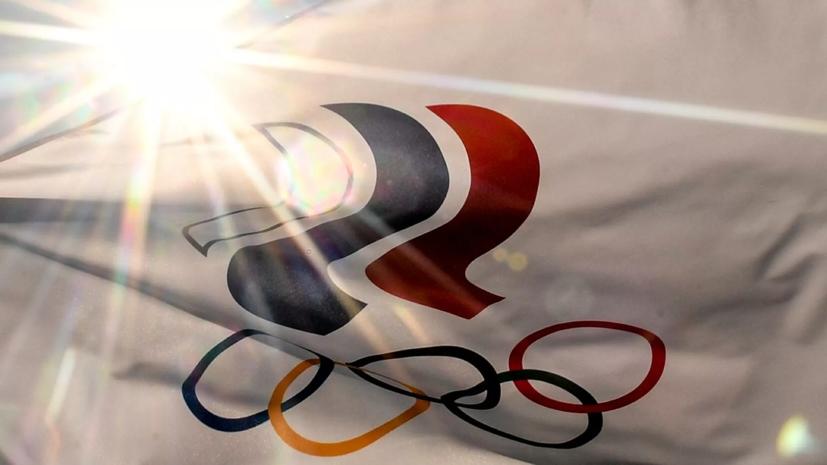 В Красноярске появились граффити в поддержку олимпийской сборной России
