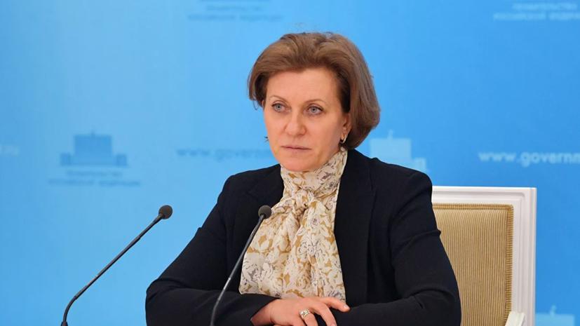 Попова назвала ситуацию с коронавирусом в Крыму напряжённой