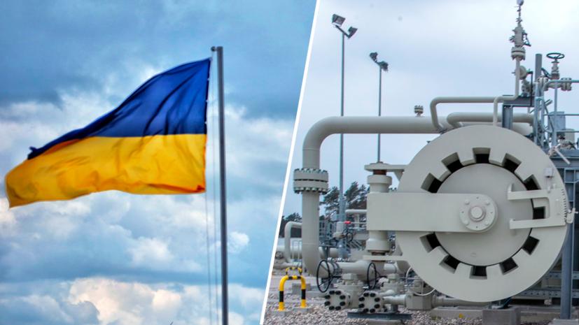 «Готовят почву, чтобы выставить счёт»: как Украина пытается повлиять на позицию США и Германии по «Северному потоку — 2»
