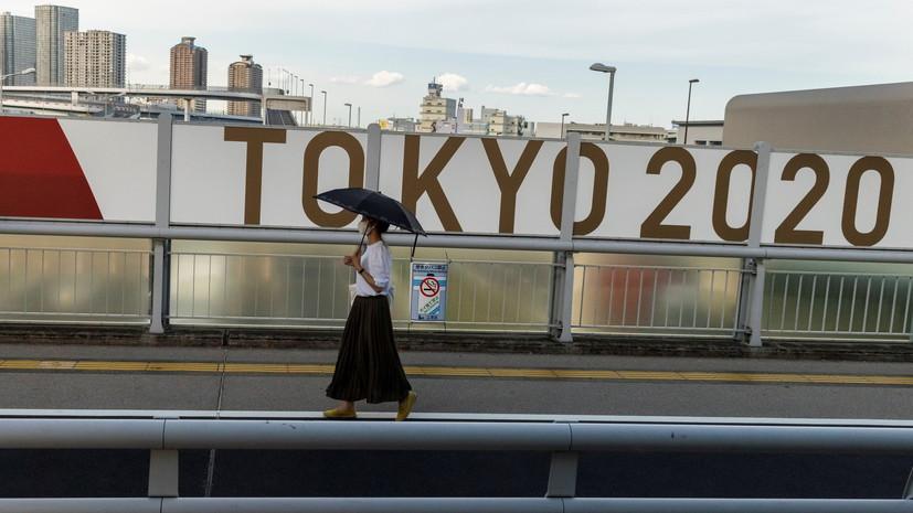Политолог прокомментировал изображение Крыма на сайте ОИ в Токио