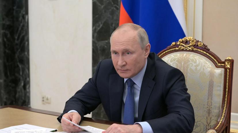Путин поручил Мишустину обратить особое внимание на ситуацию на Курилах
