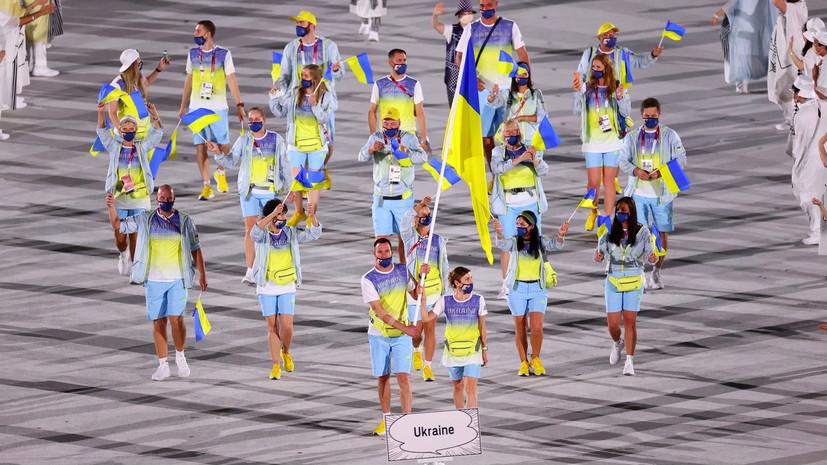 Первый канал не показал выход сборной Украины на церемонии открытия ОИ