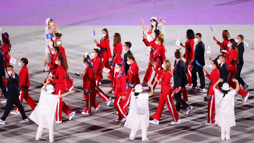 Сборная России вышла на церемонию открытия Олимпиады с флагом ОКР