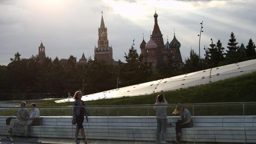 Синоптик рассказал о погоде в Москве в выходные