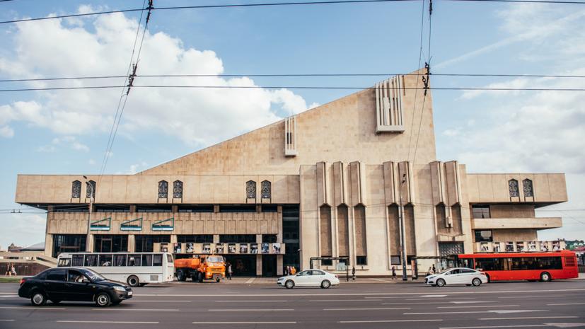 В Казани объявлен конкурс на разработку архитектурной концепции здания театра им. Камала