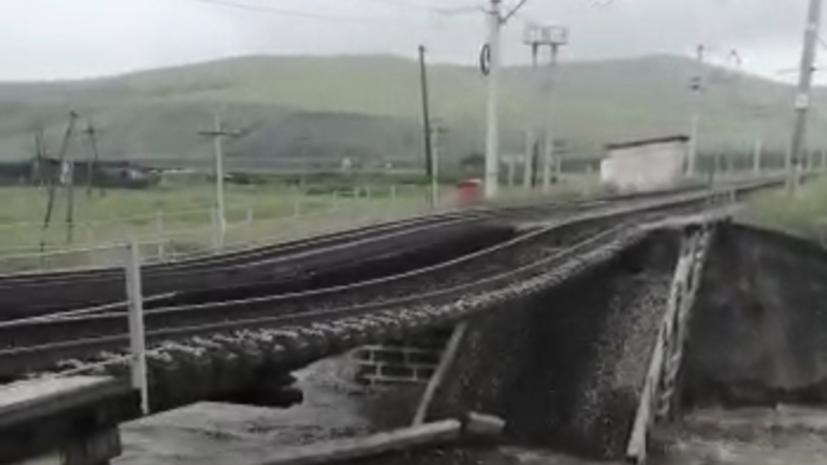 В Забайкалье из-за дождей обрушился железнодорожный мост