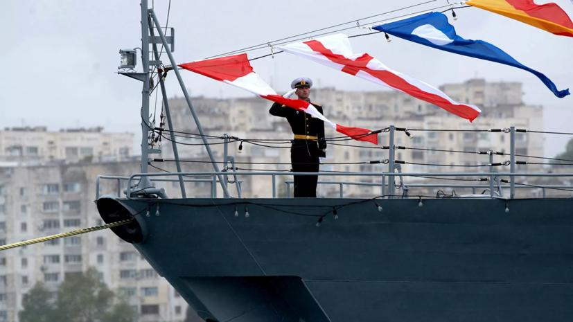 Путин изменил флаги ВМФ России