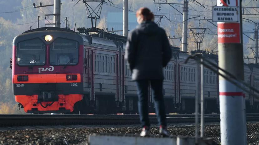 Пассажиров РЖД в связи с ЧП в Забайкалье отправят самолётами