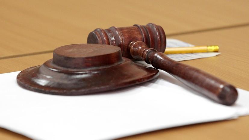 Смягчающие обстоятельства: суд отменил пожизненное заключение убийце пятилетнего ребёнка