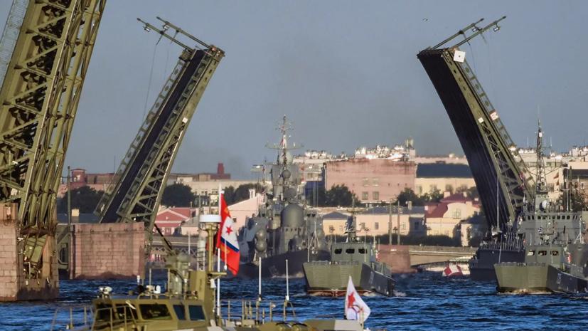 В Петербург на парад прибыли корабли Индии, Ирана и Пакистана