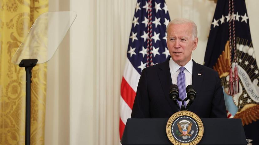 Байден проведёт переговоры с премьером Ирака 26 июля