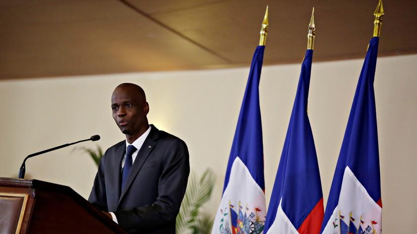 В Гаити похоронили убитого президента Жовенеля Моиза