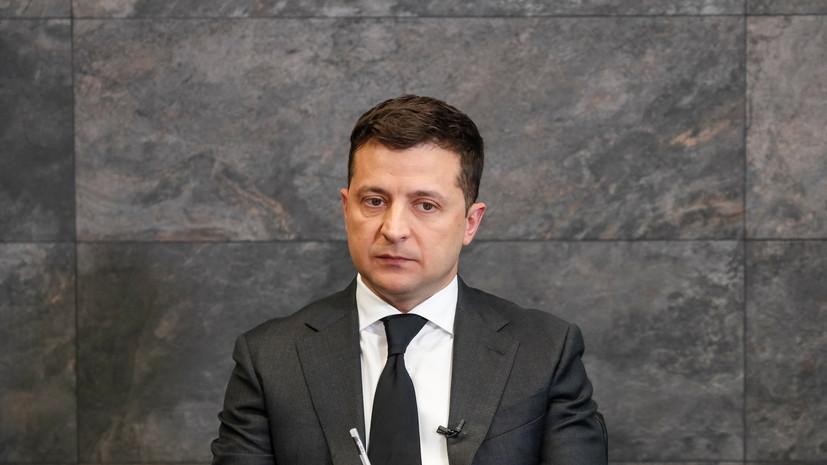 Зеленский ввёл санкции против Wildberries