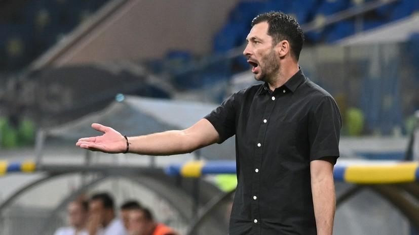 Тренер «Динамо» доволен игрой своих футболистов в матче РПЛ с «Ростовом»