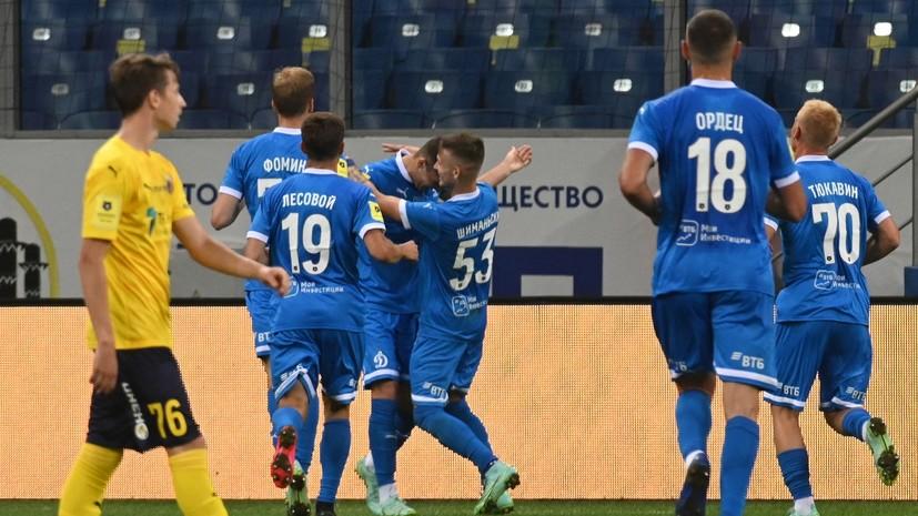 Тренер «Ростова» — о поражении от «Динамо»: план на игру не сработал